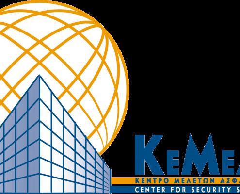 KEMEA